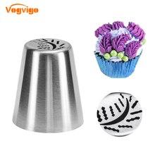 VOGVIGO DIY насадка для пирожных, инструмент для украшения печенья, для резки печенья, Россия, шаровая насадка, цветочный наконечник, обледенение, трубопровод из нержавеющей стали, насадка для крема