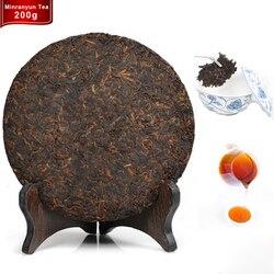 Green food chinese yunnan ripe puerh pu er pu er tea down three high weight loss.jpg 250x250