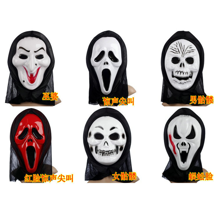 (10 pcs/lot) 2014 Fashion hot sale! Horror Halloween mask scary terror halloween masks for adults image