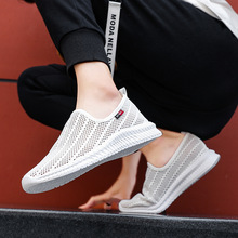 Breathable Mesh Lightweight Casual Running Shoes 2019 Summer New Hollow Flying Woven Mens