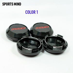 Image 3 - 4PCS/lot 64MM Car Styling RAYS VOLK Logo Wheel Center Caps Dust Proof caps for Japan Tokyo  Rim TE37 Time Attack