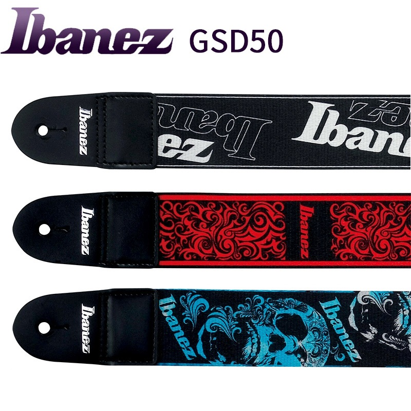 IBANEZ GSD50 Design Guitar Strap