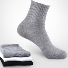 20Pcs=10Pairs Solid Color Men Black Socks Casual Sports Disposable Indoor Socks Wholesale Cheap Price For Men Women Four Seasons(China)
