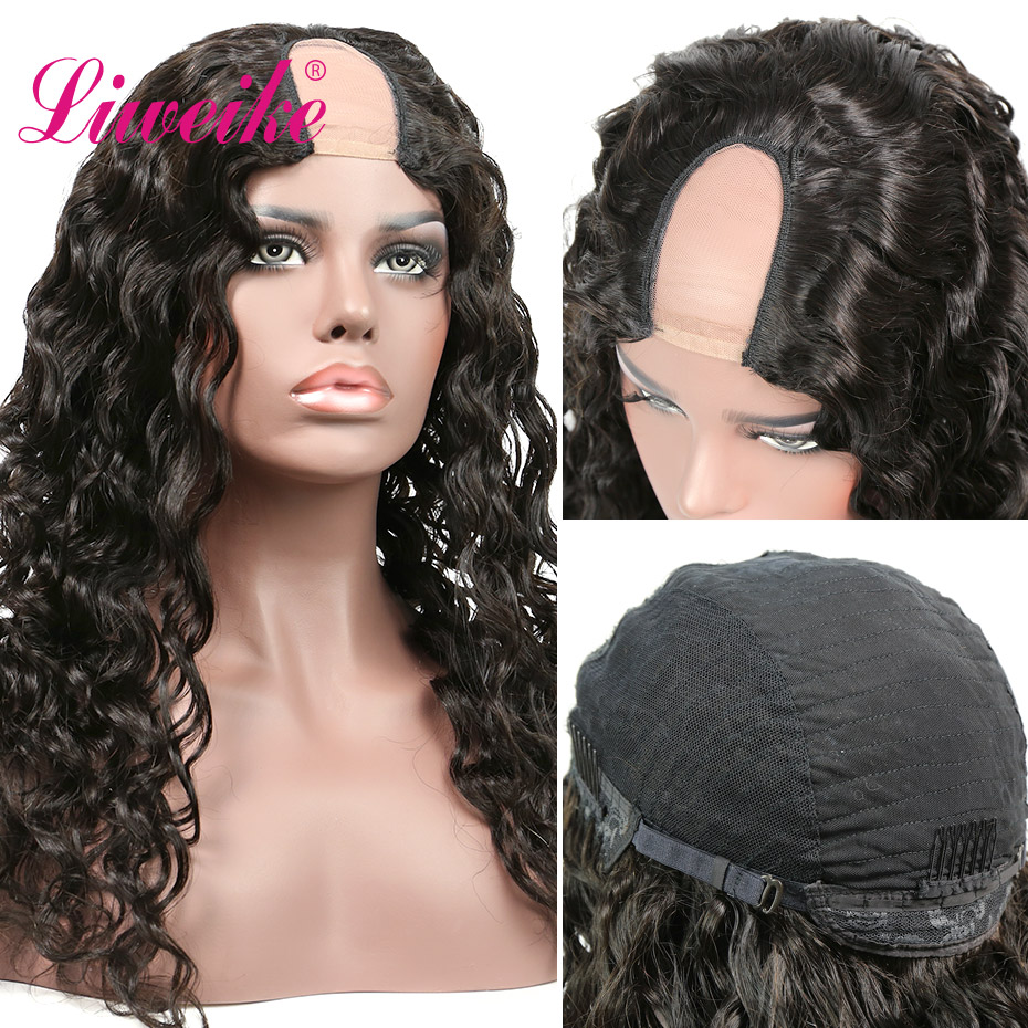 Liweike Loose Wave U Part <font><b>Wigs</b></font> 2*4 Parting Space Brazilian Remy Human Hair <font><b>Wigs</b></font> 150% <font><b>300</b></font>% <font><b>Density</b></font> Natural 1B Color Glueless <font><b>Wig</b></font> image