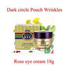 Hot in China !!LiangBangSu Rose Active Eye Cream for black eye/eye bag/anti-aging eye cream