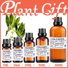 Free shopping 100% pure plant water soluble essential oils laurel oil 5ml Aromatherapy bath dedicated bay