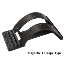 1Pcs Back Massage Stretcher Plus Waist Relax Mate Magic Fitness