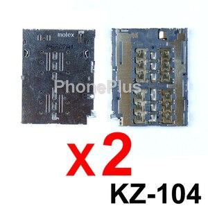 2/5/10 piezas para Samsung Galaxy Note 5 N9200 Note 5 activo doble ranura para tarjeta SIM pieza de reparación del conector del enchufe del soporte