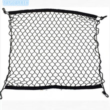 Car Nylon Stretch Luggage Net Baggage Nets Bag Rack for Suzuki Swift Grand Vitar