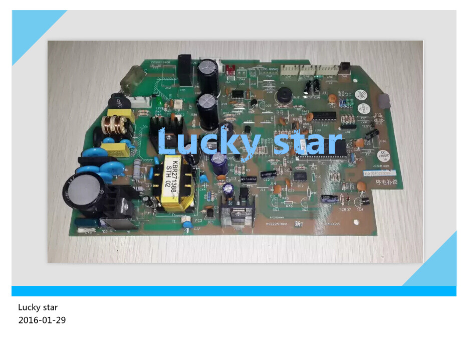 95% new for Haier Air conditioning computer board circuit board 0010400545 good working 95% new for haier air conditioning computer board circuit board kvr 32n b520a 0010450745ae good working
