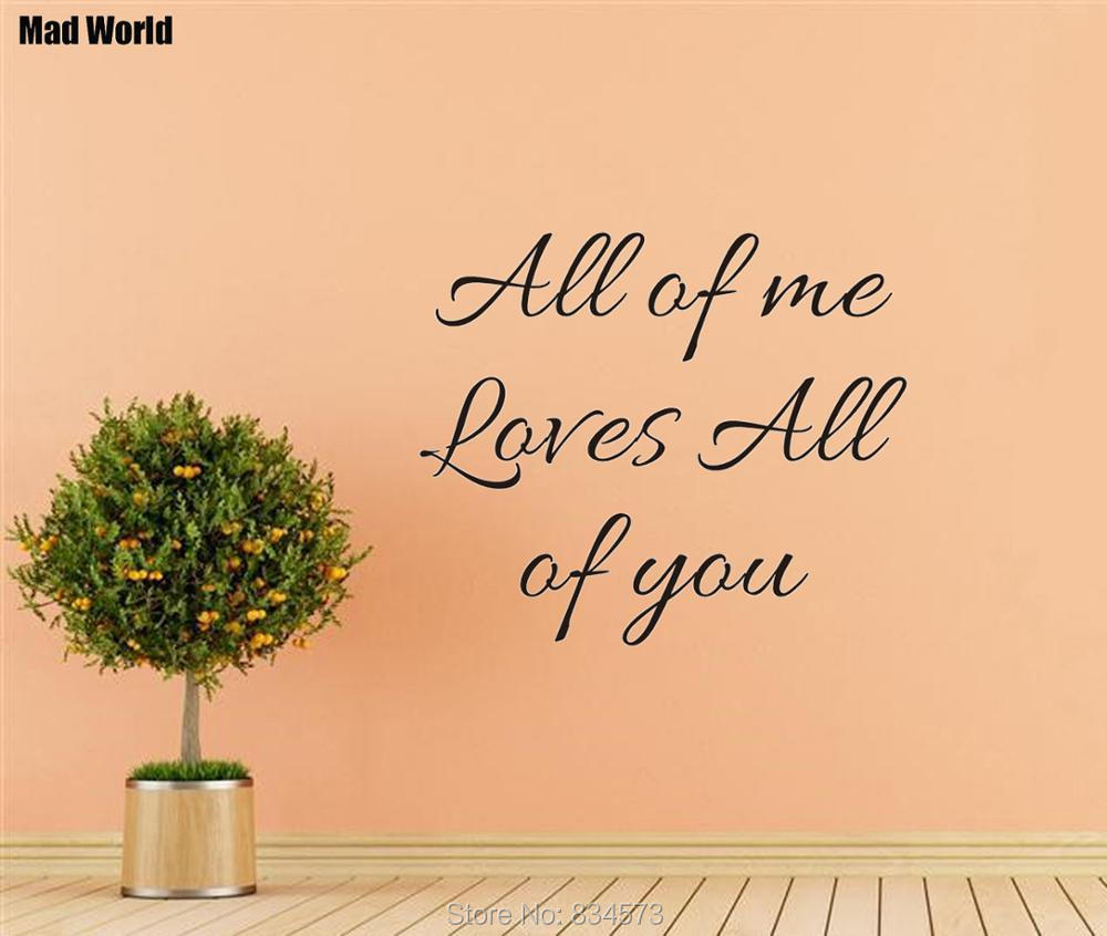 Contemporary All Of Me Loves All Of You Wall Decor Model - Wall Art ...