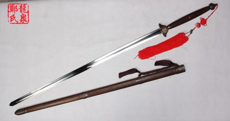Antique Tai Ji Jian 3