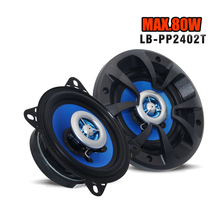 LABO LB-PP2402T 4-Inch High-End Car Coaxial Speakers 2-way H