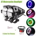 2 UNIDS Impermeable 125 W U7 LLEVÓ Linterna de La Motocicleta Del Coche Led DRL de Niebla Punto de luz de La Lámpara 4 Colores Luz Del Ojo Del Ángulo con el Interruptor