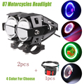 2PCS Waterproof 125W U7 LED Car Motorcycle Headlight Led DRL Fog Light Spot Light Lamp 4 Colors Angle Eye Light with Switch