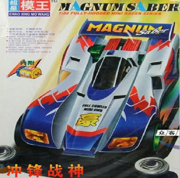Heißer verkauf! kinder Modellbau allradantrieb spielzeug, elektrische spielzeugauto, freies verschiffen, kinder pädagogisches spielzeug