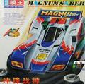 Offre spéciale! Jouets à quatre roues motrices pour enfants  voiture jouet électrique  livraison gratuite  jouets éducatifs pour enfants