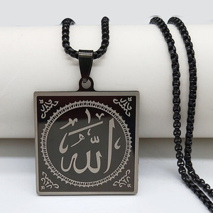 2020 Letter Geometric Islam Al