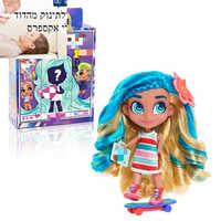 2019 New Fashion Dolls For Girls Indoor Kids Girls hair Beauty surprise dolls For Children Good Gift Hairdorables Dolls For Kids