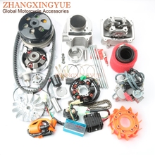 Scooter 58.5mm NON Egr Cylinder Head Big Bore Kit A9 camshaft 42mm air filter for GY6 125cc 150cc upgrade 155cc 152QMI 157QMJ 4T