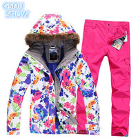 Gsou снег для женщин лыжный костюм ветрозащитная водонепроницаемая, Лыжный спорт спортивная куртка + брюки верхняя спортивная одежда теплая
