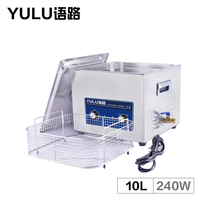 Stainless Steel Ultrasonic Cleaner 10L Bath Circuit Board Car Parts Degreaser Mould Glassware Lab Instrument Time Washer Heater