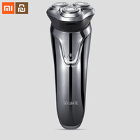 Xiaomi youpin SO WHITE 3D intelligent control razor intelligent anti pinch USB fast charge IPX7 wet and dry dual use smart lock