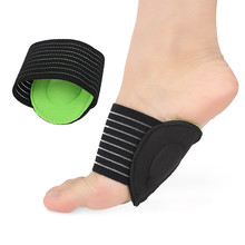 1pair Feet Protect Care Pain Arch Support Cushion Foot pad Run-Up Absorb Shocking Foot Arch Support Plantar Fasciitis Heel Pain