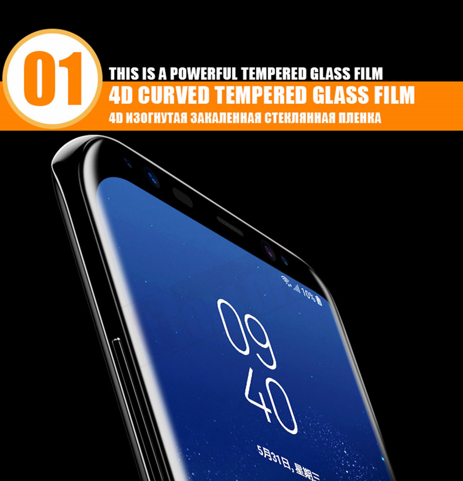 1-PC-For Samsung Galaxy S8 Tempered Glass