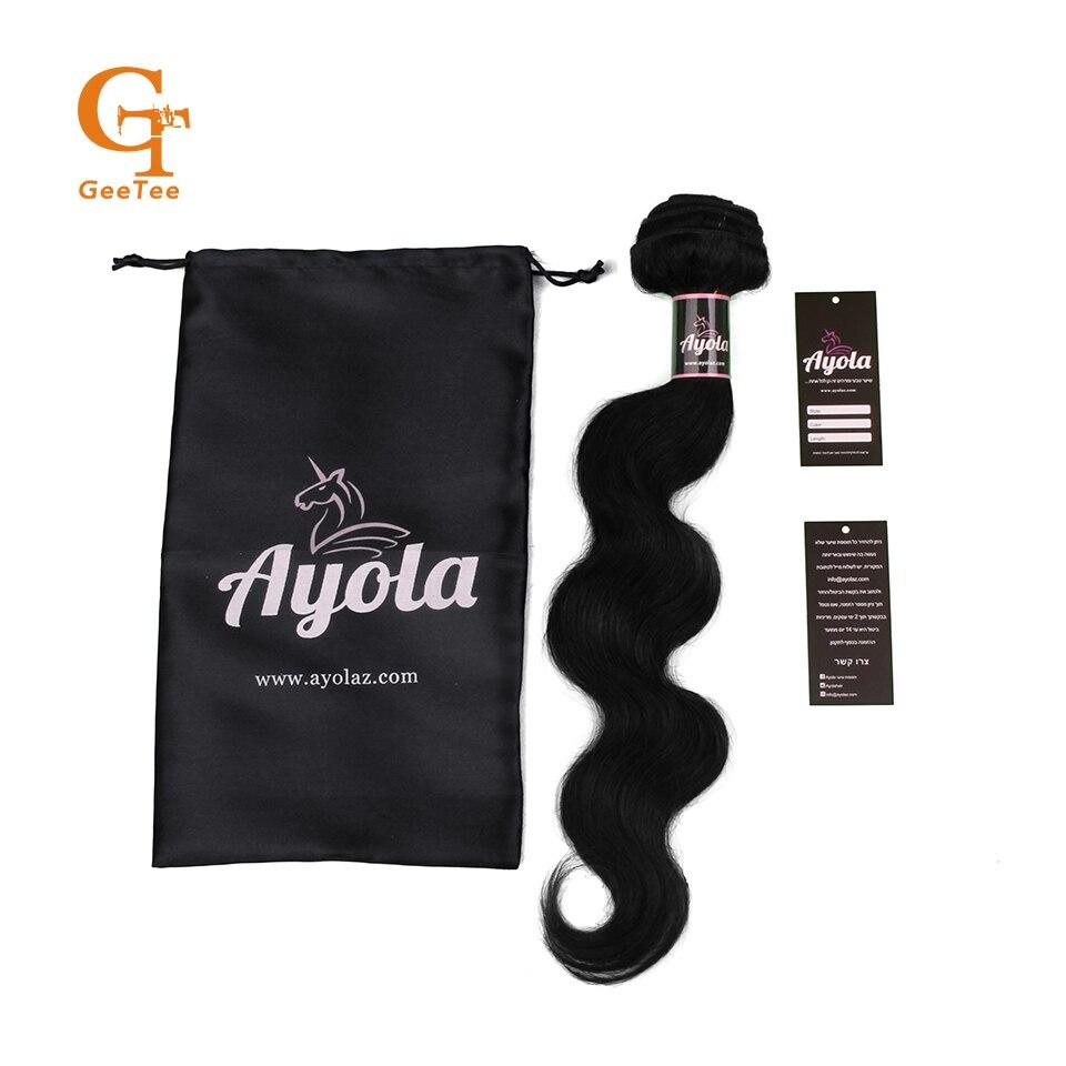 Custom hair extension hair bundles packaging setshuman virgin hair adhesive wrapshair price paper hang tagssatin packing bags