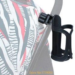 Совместимая Универсальная коляска чашкодержатель для концентрационного стола с poussette йо-йо BabyZen yoyo детская коляска аксессуары и другие кол...