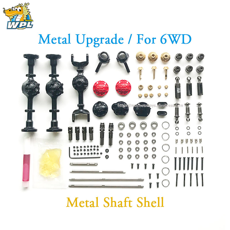 WPL Upgrade DIY Modified Accessories Full Metal Spare Part Metal Shaft Shell Official OP Fitting for B14 B16 B24 C14 C24 C34 B36-in Parts & Accessories from Toys & Hobbies