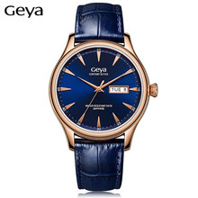 Geya Men's watch Quartz Watches Man Top Brand luxury Waterproof Leather Blue Gold Business Wrist Watch for Men Saat Erkekler