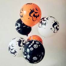 hot deal buy halloween balloon 50 latex balon 12 inch 2.8 g round helium ballons decorations christmas supplies kids toys inflatable balls