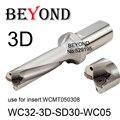 ÜBER WC 3D 30mm 30 5mm WC32-3D-SD30-WC05 SD30.5 U Bohren verwenden Hartmetall Einsätze WCMT WCMT050308 Bohrer Wende CNC werkzeuge