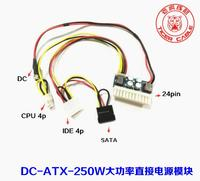 https://i0.wp.com/ae01.alicdn.com/kf/HTB1DjI_XtjvK1RjSspiq6AEqXXax/DC-ATX-160W-Peak-250-ว-ตต-24Pin-ใส-DC-โมด-ล-ITX-สน-บสน-นท.jpg