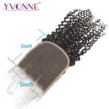 YVONNE Малайзии Вьющиеся 5x5 Кружева Закрытие человеческие волосы, бразильские натуральные волосы, сшитая Закрытая часть натуральный Цвет