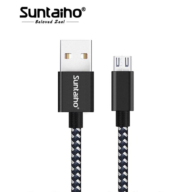 Micro USB кабель, suntaiho 5V2. 4A плетеный нейлоновый быстрой зарядки мобильного телефона USB Зарядное устройство кабель для Samsung/Xiaomi/LG/Huawei/Meizu ...