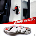 case for VW Volkswagen AUDI A1 A3 A4 A5 A7 A8 Q3 Q5 Q7 New Arrival car Door lock covers protecting Anti-corrosive car styling