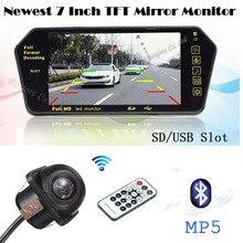 Koorinwoo Беспроводной автомобиля TFT Мониторы зеркало 7 Экран Дисплей громкой связи Bluetooth MP5 CCD камера заднего вида резервного Парковка