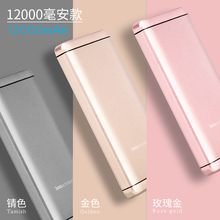 UPB03-12000mAh Power Bank portable charger LED indicator luxury charger for all mobile phones, tablet PC for outdoors/camping