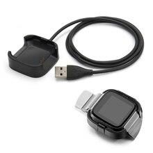 1 متر/3. 3 قدم USB كابل شحن محطة مهد ل Fitbit فيرسا ساعة ذكية عالية الجودة استبدال USB كابل شاحن ملحق جديد