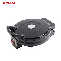 KONKA 1200W Multifunctional Double-Sided Electric Baking Pan Automatic Cooking Appliances Suspension Heating 220-240V