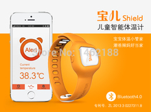 Shield smart boa child baby thermometer bluetooth thermometer baby intelligent electronic waterproof  thermometer