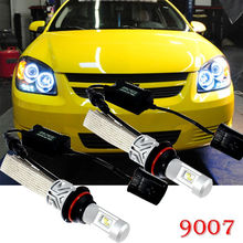 HB5 9007 HB1 9004 Car Styling P43T 5S Integrated LED Headlight Kits CANBUS Fog DRL Driving Bulb Lumileds Chip with Copper Belt