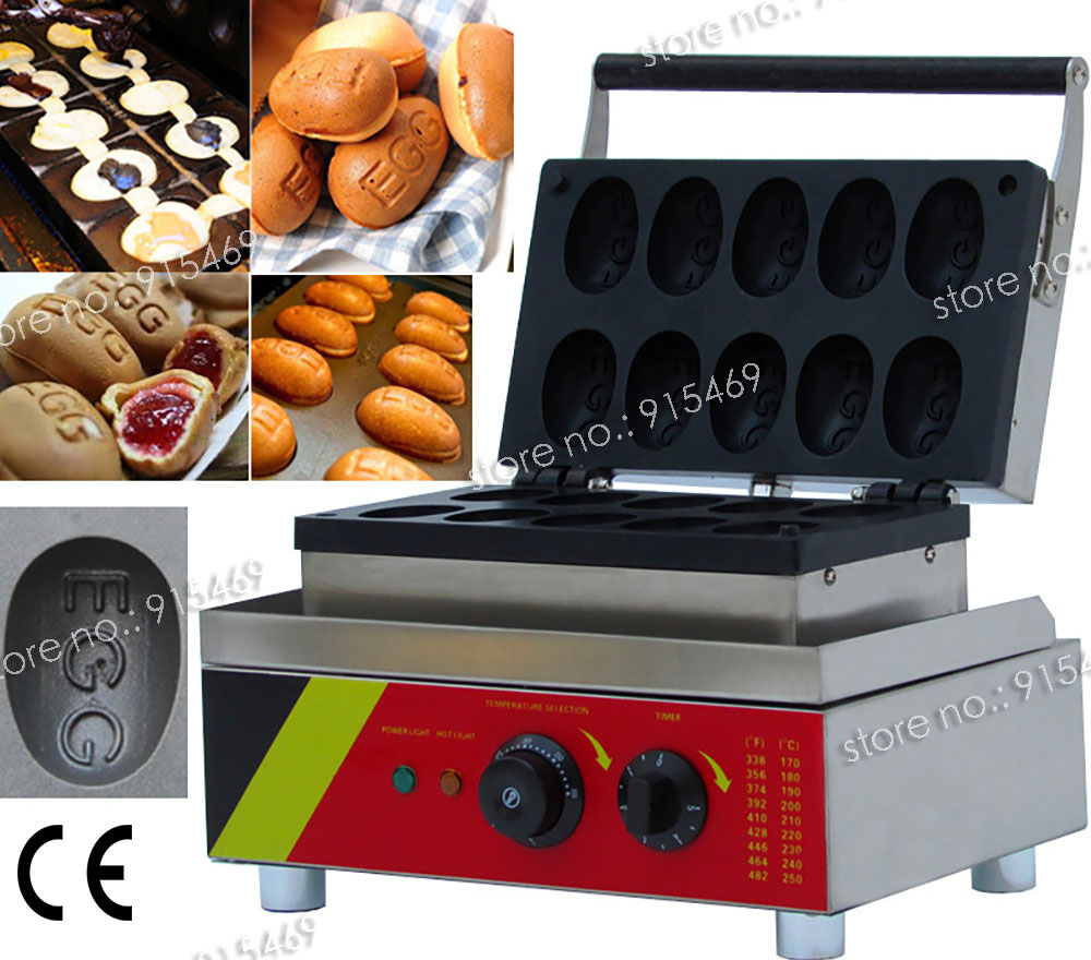 Free Shipping 10pcs Egg Breads Commercial Use Non-stick 110v 220v Electric Egg Shaped Waffle Maker Iron Baker Machine free shipping commercial non stick 110v 220v electric 2 in 1 belgium waffle heart shaped waffle maker iron machine