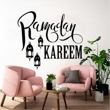 Fashion ramadan kareem Wall Stickers Modern Sticker vinyl Room Decoration Kids Mural vinilo pared