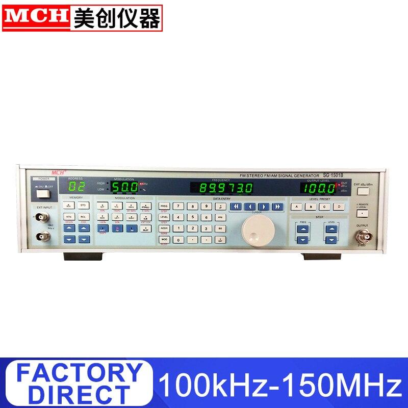 Générateur de Signal RF SG-1501B 100 KHz ~ 150 MHz avec AM/FM et Modulation stéréo générateur de Signal numérique 150 MHz