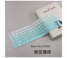 15 Inch Silicone Keyboard Protector Cover Guard Kulit untuk Xiao Mi Mi Ga Mi Ng Laptop 15.6 Inci I5 GTX 1050 I7 GTX 1060 Permainan Notebook(China)
