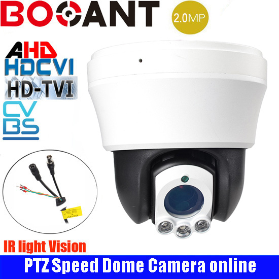 4-inch AHD/CVI/TVI/CVBS HD PTZ camera Middle Speed dome Camera 2.0MP 10x Auto zoom IR 30m outdoor security camera 4 in 1 ir high speed dome camera ahd tvi cvi cvbs 1080p output ir night vision 150m ptz dome camera
